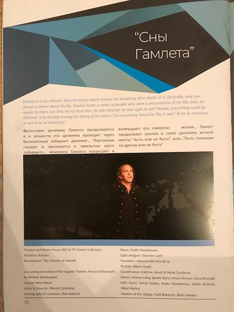 """IMG_2127 Shfaqja """"Ëndrrat e Hamletit"""" mori pjesë në Festivalin Ndërkombëtar të Teatrove në Dagestan"""